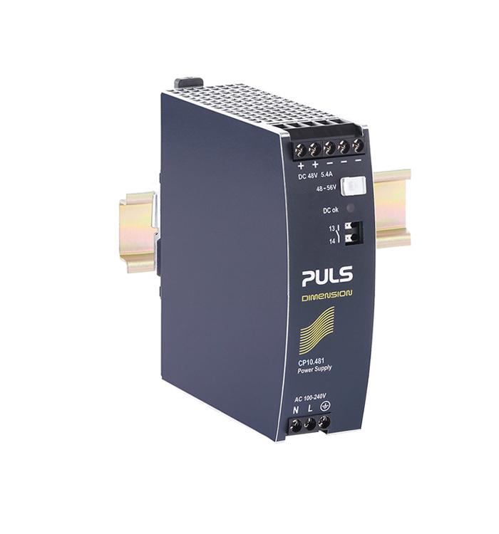 DIN rail power supply CP10.481 for PoE injectors